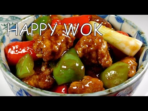 How to make: Cantonese Sweet and Sour Pork