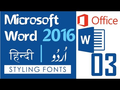 What is Change Case, Clear Formatting MS Word 2016 Tutorial in Urdu/Hindi  - Explore Online Academy