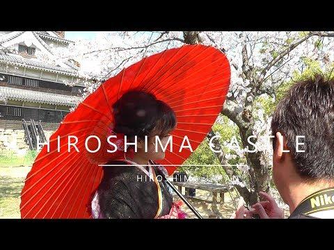 Japan, Hiroshima -  Hiroshima Castle (2018)