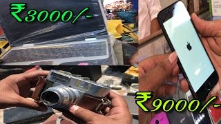ELECTRONICS MARKET, CHOR BAZAR IN DELHI [chandni chowk- mobiles, camera, laptops]