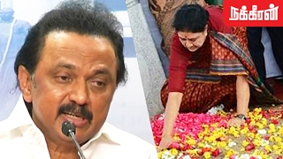 சசிகலா சபதம் குறித்து ஸ்டாலின்.! MK Stalin About Sasikala