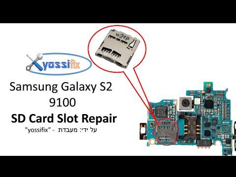 Samsung Galaxy S2 9100  SD Card Slot Repair