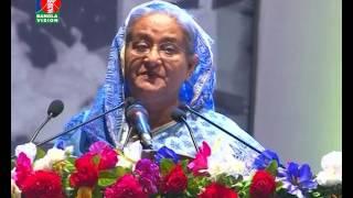 BanglaVision News Today | 07:30 PM | 13_10_16