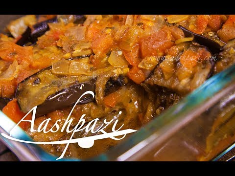 Veggie Casserole (Eggplants) Recipe