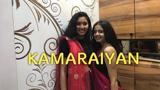 Kamariya|| Mitron|| Dance Cover|| Dance freaks choreography