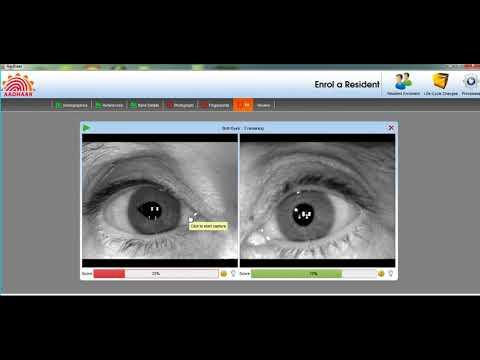 AADHAAR Card Apply Online
