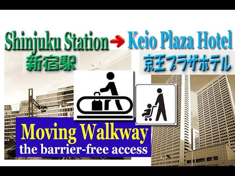 TOKYO.【新宿駅】.Keio Plaza Hotel from Shinjuku station by moving walkway(動く歩道).