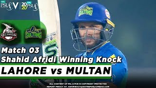 Shahid Afridi Winning Knock | Lahore Qalandars vs Multan Sultans | Match 3 | HBL PSL 5 | 2020