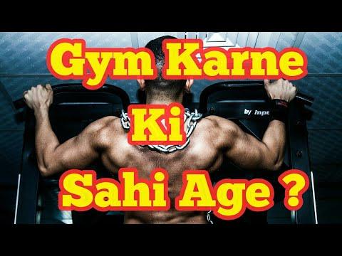 Right Age To Start Gym And Taking Supplements / Gym Karne ki sahi age