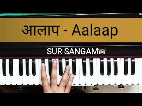 Top Tips to Learn Alaap in Music || Play Harmonium || Sur Sangam