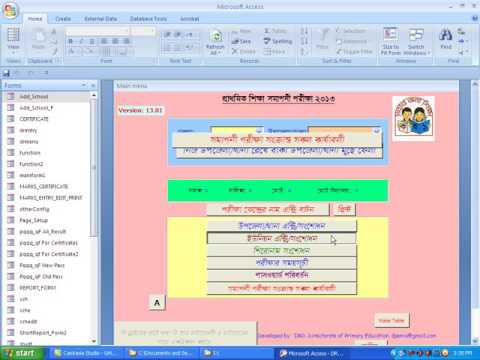 23) Microsoft Access & VBA Bangla Tutorial | Microsoft Access and VBA Programming Problem Solution