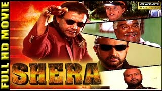 Shera (1999) | Mithun Chakraborty | Vinitha | Rami Reddy | Full HD Action Movie