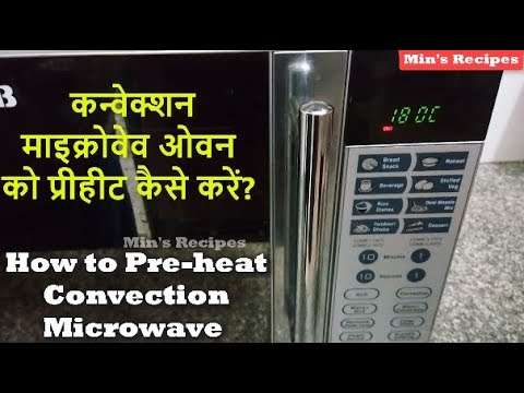 How to Preheat a Convection Microwave Oven - IFB 20SC2 Convection Microwave Oven