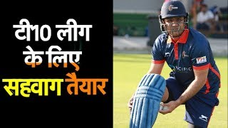 Ready For Virender Sehwag T-10 Show? | Sports Tak