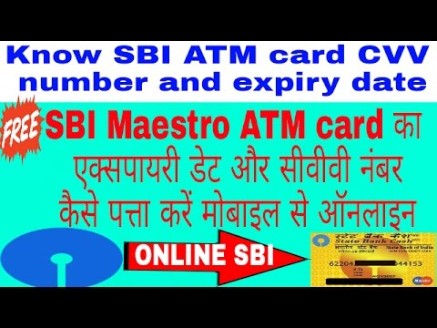 How to Know SBI Maestro ATM Card Expiry Date & CVV Number by Mobile Hindi/Urdu