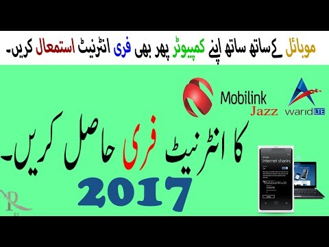 Mobilink Jazz and Warid Unlimited Free Internet | Use Free Internet on Computer | 3G,4G Free Net