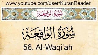 Quran 56  Surat Al Waqi
