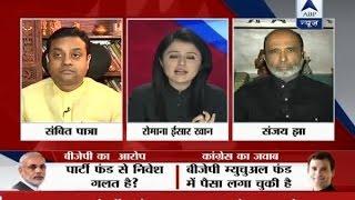 Debate: Will Rahul Gandhi go for bail or jail?