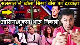 Bigg Boss 13   Salman Khan OPENS Bigg Boss DOOR For Siddharth And Asim   BB 13 Episode Preview
