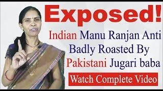 Indian Manu Ranjan Anti Exposed By Pakistani Jugari Baba | Roasted Videos | Jugari Baba