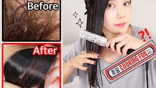 Download ENG) 고데기와 호일로 손상모 100% 복구 Restore your damaged hair 100% with foil   뷰티클라우드 유나 UNA Video