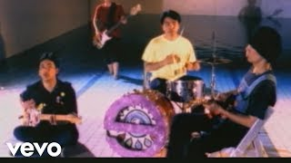 Eraserheads - With A Smile (Official Video)