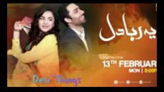 Yeh Raha Dil Full OST   Hum Tv Drama 20171