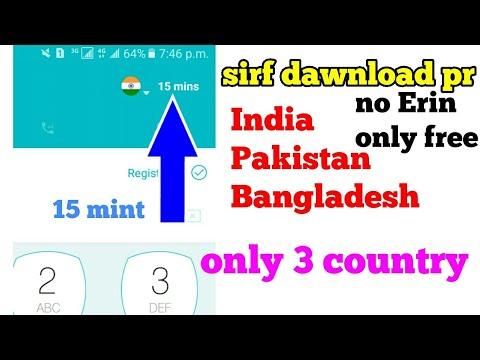 15 mint dawnload krne pr India Pakistan Bangladesh free call/ Indiakhan7