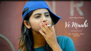 Ve Maahi  Kesari  Akshay Kumar  Parineeti Chopra  Latest Hindi Song 2019  Cute Love Story