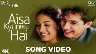 Aisa Kyun Hota Hai Song Video - Ishq Vishk   Alka Yagnik   Shahid Kapoor, Amrita Rao   Anu Malik