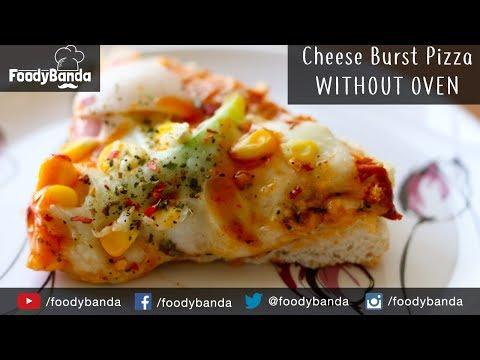Cheese Burst Pizza Without Oven | Tawa Cheese Pizza Recipe | Easy Tawa Pizza Recipe | FoodyBanda