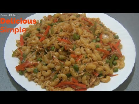 Special Vegetable Macaroni | Vegetable Macaroni Recipe By Arshad Kitchen