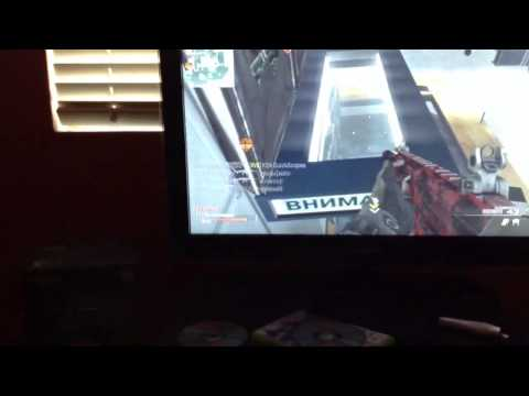Mw3 terminal glitch (NOT PATCHED)