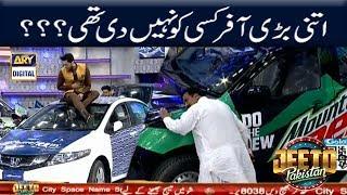 Yeh Hai Jeeto Pakistan - Fahad Mustafa