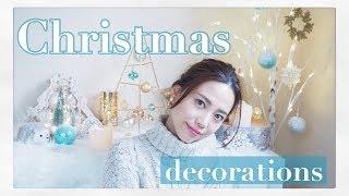 提供:ニトリ  ターコイズブルーがアクセント♪  ニトリのクリスマスシリーズ「SPARKLE」 https://tracker.adplan7.com/wa/c/r/p?md=1442&cp=24714&agr=8015520&ad=3934314  ニトリのクリスマス特集 https://tracker.adplan7.com/wa/c/r/p?md=1442&cp=24714&agr=8015520&ad=3934313  styling   tops/dholic  earrings/Ravina http://ravina.theshop.jp/items/7697401  lip//Dior addict 092             CLINIQUE  クリニークポップ スウィートポップ09   佐藤優里亜 instagram @yuriang_ https://www.instagram.com/yuriang_/?h...