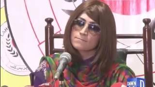 Qandeel baloch press conference