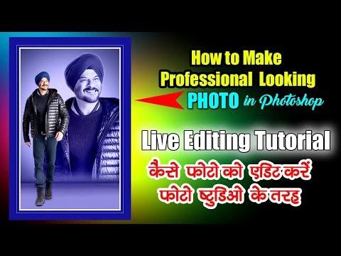 How to edit Photo & change background like Photo Studio (Photoshop Tutorials 2018)