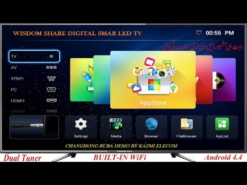 Changhong Ruba Wisdom Share Smart Cloud Digital Smart TV Menu Description in Urdu/Hindi