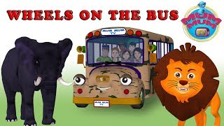 The Wheels On The Bus Part 2  Song - Learn Wild Animal's Sounds | San Diego Zoo Wildlife Safari