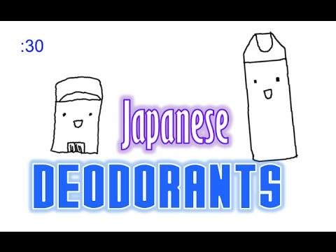 Everything about Japanese Deodorants! 日本のデオドラント