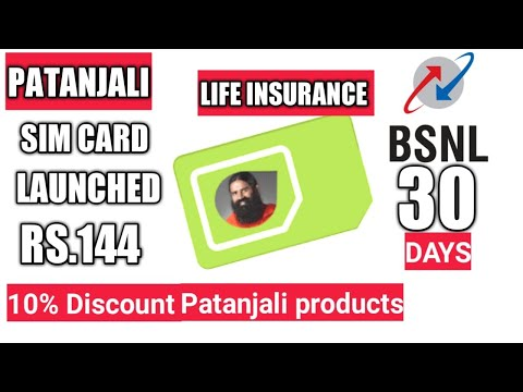 Patanjali SIM Card Launched tie up with Bsnl | Free Insurance | Unlimited Call & 60GB Data