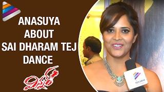 Anasuya about Sai Dharam Tej Dance   Winner Movie   Rakul Preet   SS Thaman   Telugu Filmnagar