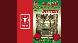 Karaamaat Sare Mubarak Hazrat Imaam Husain Aur...