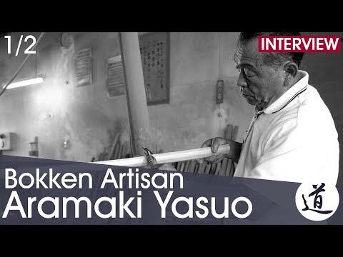 [Interview] Aramaki Yasuo - Bokken Manufacture 3rd Generation Craftsman (Part 1/2)