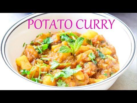 Potato Curry in Instant pot || Aloo Curry || Instant Pot Recipes || Vegan Recipes