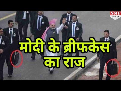 आखिर क्या है Modi के Bodyguard के इस Briefcase में | MUST WATCH !!!