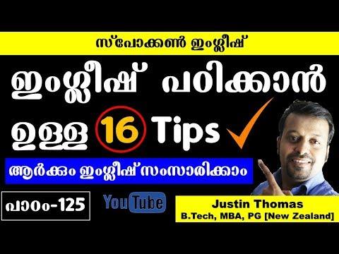 Spoken  English Malayalam-16 Tips For Learning English Speaking