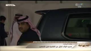 انتهاء قضية ضرب أسامة المولد لمدرب الرائد بالصلح بعد وصولها إلى الشرطة #الديوانية