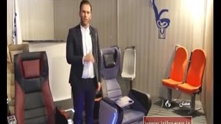 Iran Omid Sanat group Full Automatic Chair manufacturer گروه اميد صنعت سازنده صندلي خودكار ايران