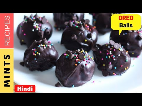 No Bake Oreo Balls Recipe In Hindi | Chocolate Recipes | Oreo Biscuits